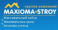 """Интернет-магазин строительных материалов """"MAXIOMA-STROY"""""""