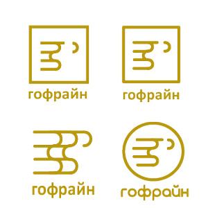 Логотип для компании по реализации упаковки из гофрокартона фото f_0915cdc0ef21c6e7.jpg