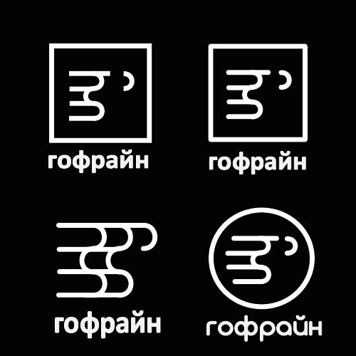Логотип для компании по реализации упаковки из гофрокартона фото f_2545cdc0f223f889.jpg