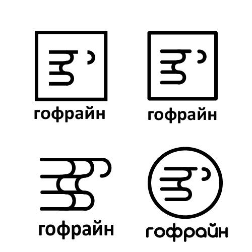 Логотип для компании по реализации упаковки из гофрокартона фото f_7945cdc0f1c63a5d.jpg