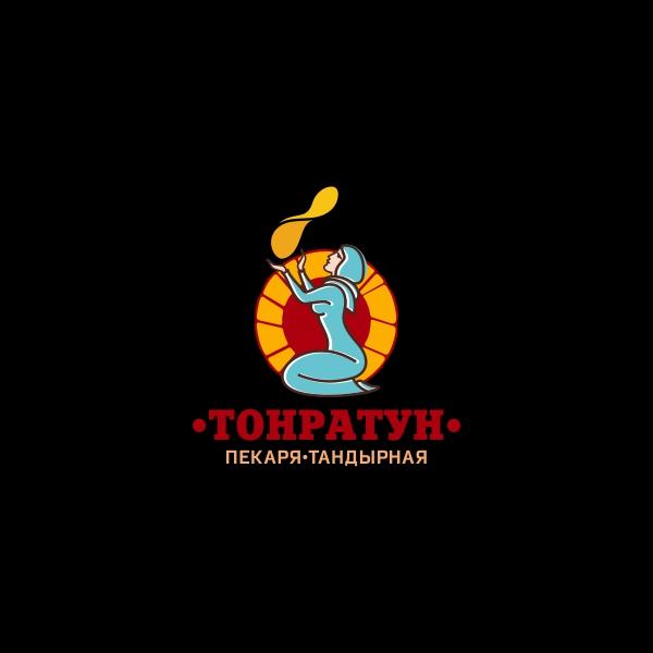 Логотип для Пекарни-Тандырной  фото f_0045d92681c36505.jpg