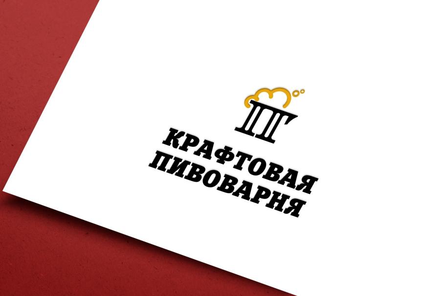 Логотип для Крафтовой Пивоварни фото f_0315cacf9946af2c.jpg