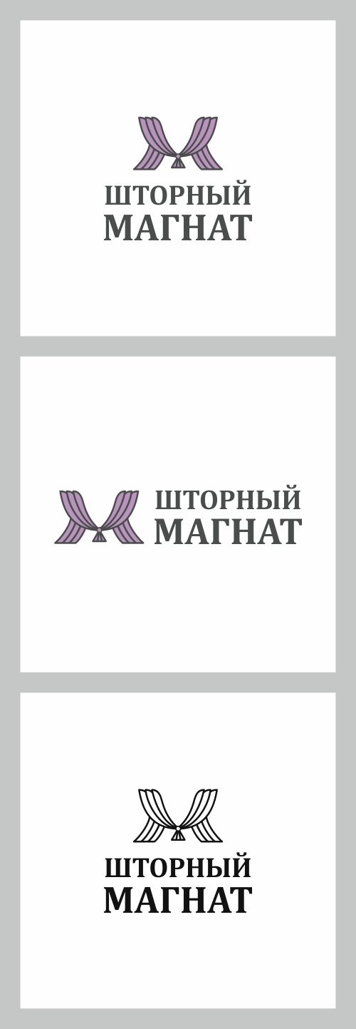 Логотип и фирменный стиль для магазина тканей. фото f_1645cd8a9ff3c9f9.jpg
