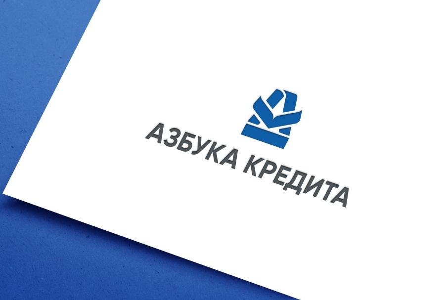 Разработать логотип для финансовой компании фото f_2055de43acd03f4f.jpg
