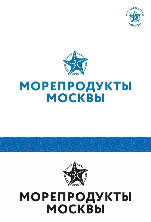Разработать логотип.  фото f_3265ecd9ae6beea0.jpg