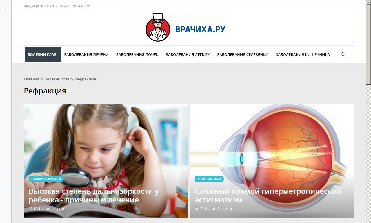 Необходимо разработать логотип для медицинского портала фото f_3595bff37d126647.jpg