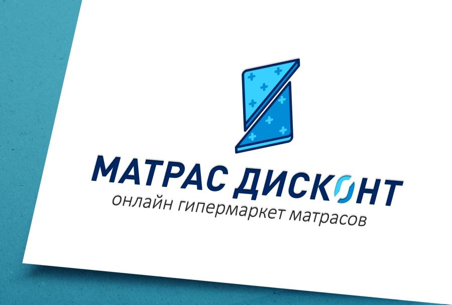 Логотип для ИМ матрасов фото f_3835c86c5de25c43.jpg