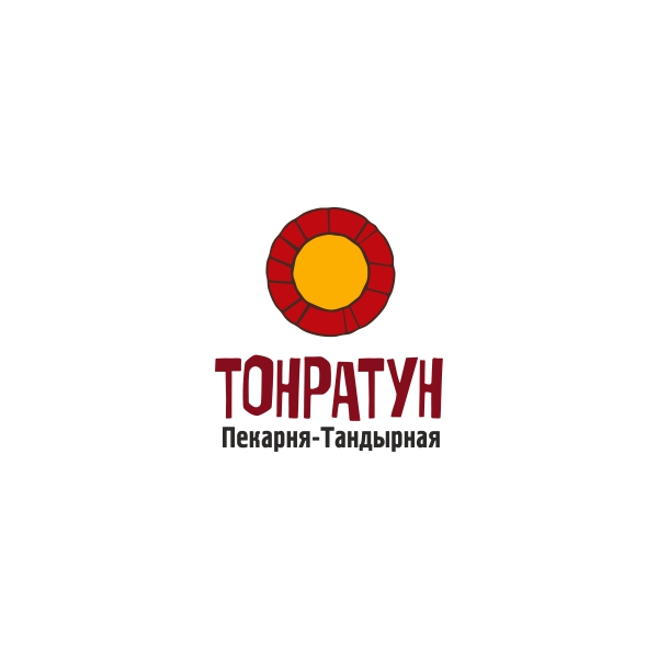 Логотип для Пекарни-Тандырной  фото f_3845d908e0c5318e.jpg