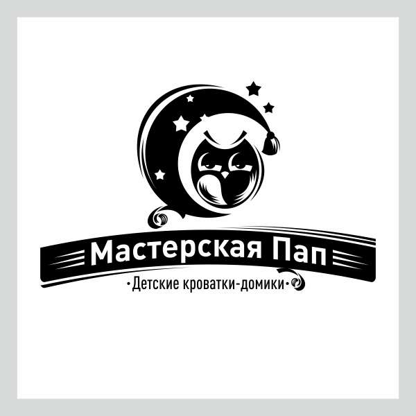 Разработка логотипа  фото f_3965aa84650ed304.jpg