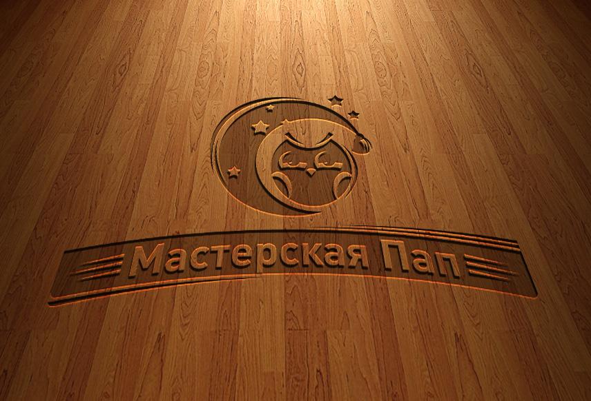 Разработка логотипа  фото f_4325aae94fb441fc.jpg