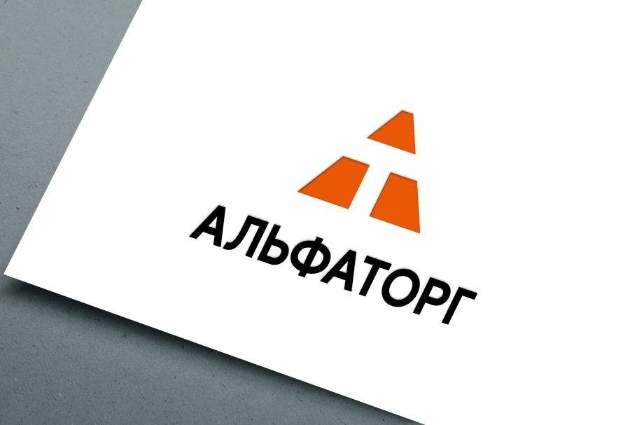 Логотип и фирменный стиль фото f_5895ef61b433482a.jpg