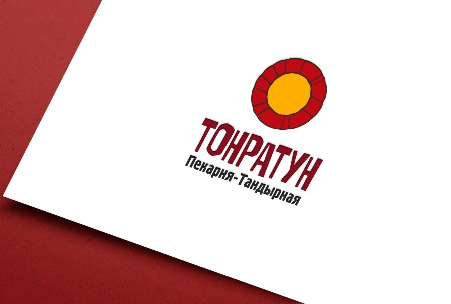 Логотип для Пекарни-Тандырной  фото f_7105d908e0f77a66.jpg