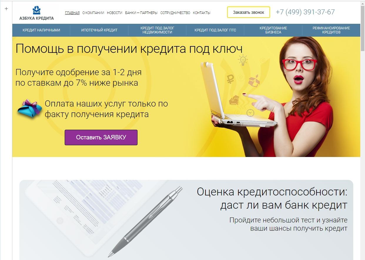 Разработать логотип для финансовой компании фото f_8505de43ad0a448c.jpg
