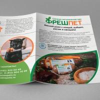 Буклет для нового бренда FreshPet компании Minime