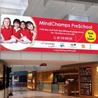 Наружная реклама для MindChamps PreSchool. Сингапур
