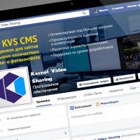 Аватарка, баннер и меню для CMS KVS русский вариант для Facebook