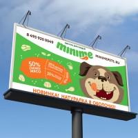 Баннер для производителя натуральных кормов для животных Minime