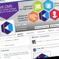 Аватарка, баннер и меню для CMS KVS на Facebook