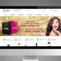 Баннер для сайта Sawa2