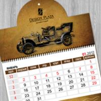 Календарь ежемесячный