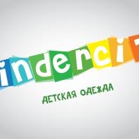 """Логотип для магазина детской одежды """"Kindercity"""""""