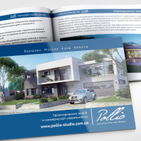Каталог проектов строительной компании