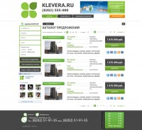 Сайт для компании Klevera
