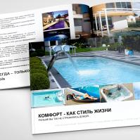 Каталог бассейнов для компании Ava-pools
