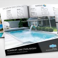 Новый каталог бассейнов для Ava Pools
