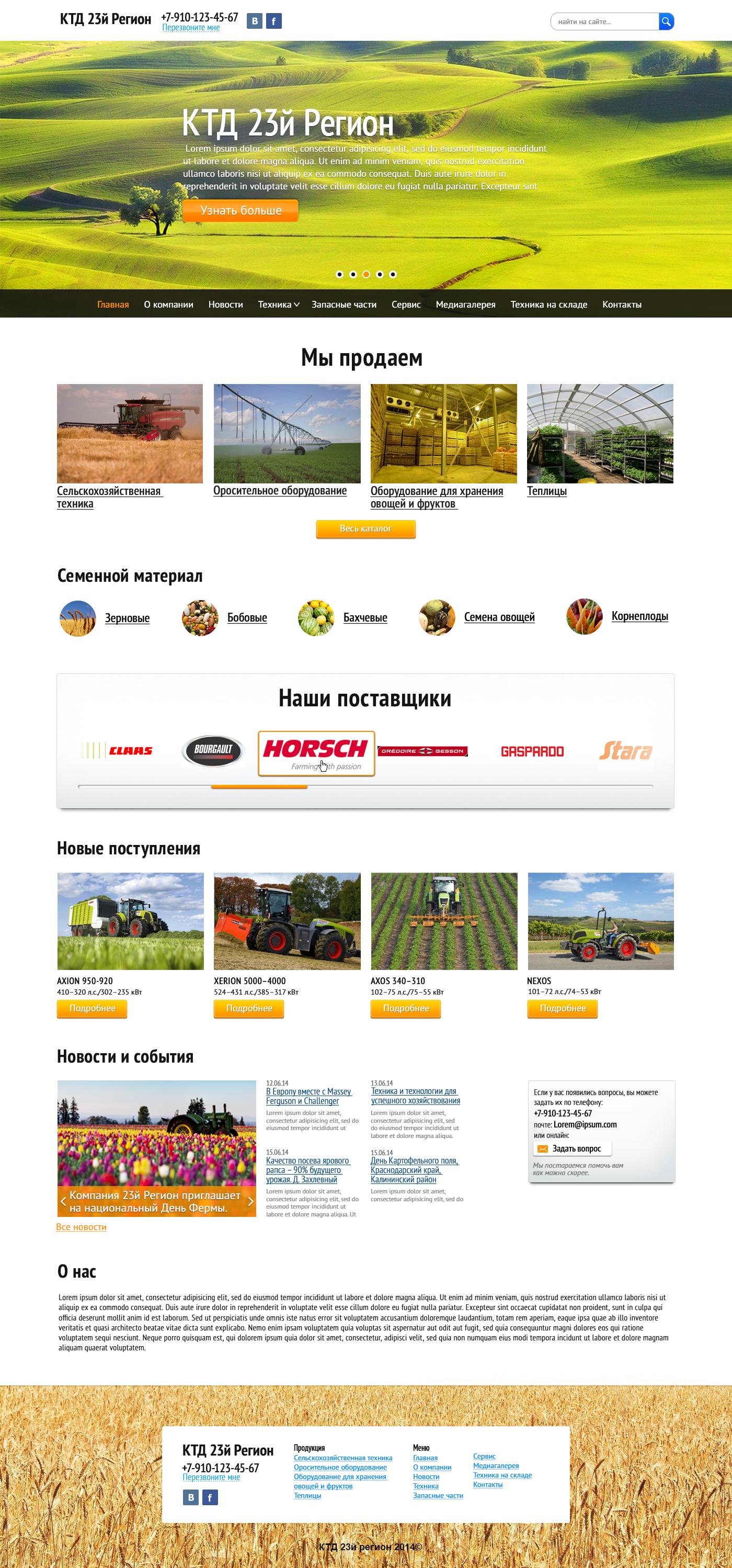 Дизайн сайта сельхоз техники фото f_07053a43198de25d.jpg