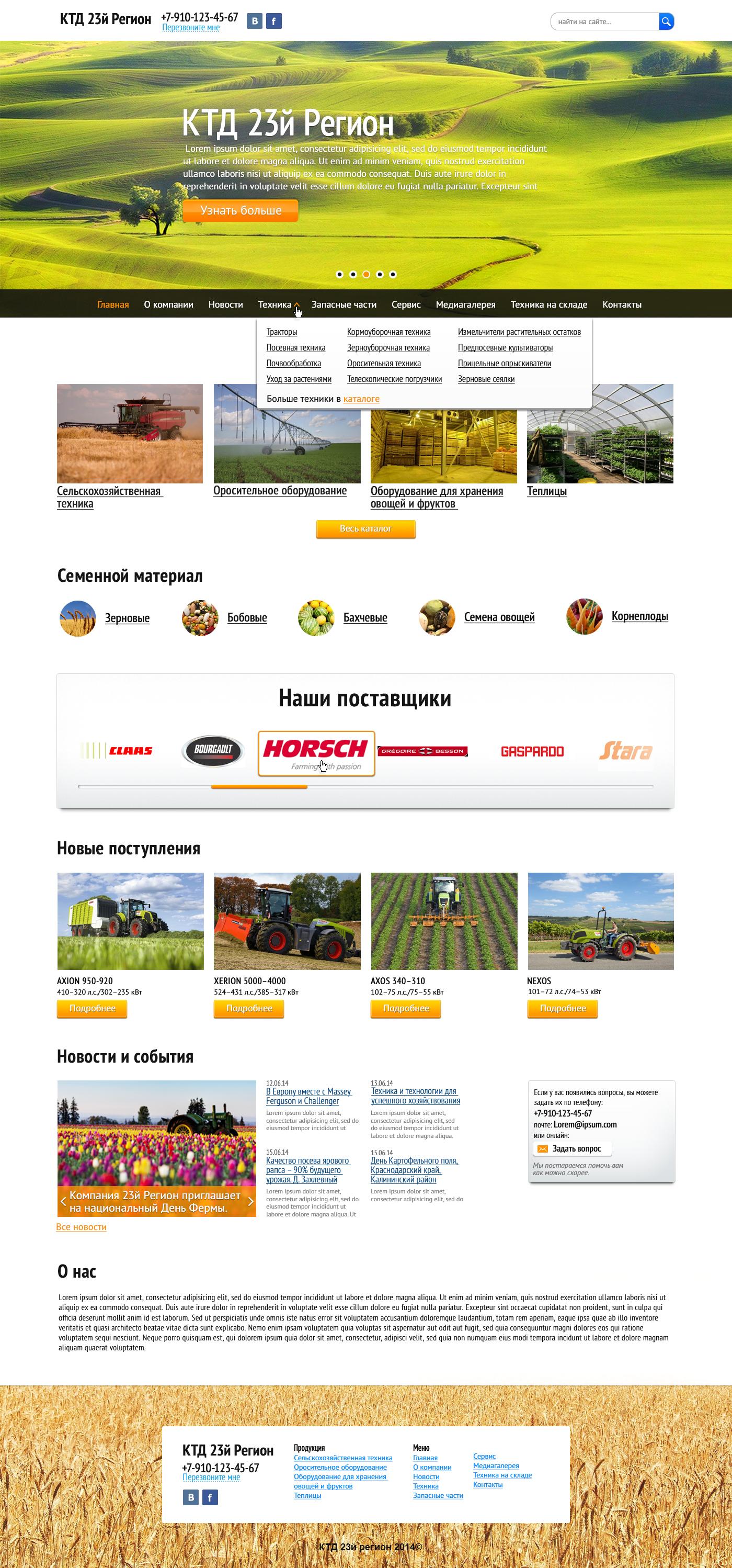 Дизайн сайта сельхоз техники фото f_73353a41b10aead4.jpg
