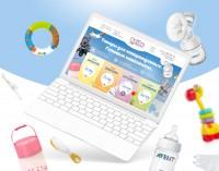 Дизайн Landing Page (Лендинг) товары для новорожденных