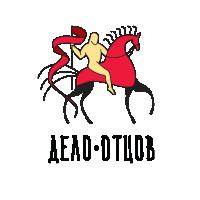 Логотип для мужского клуба «Дело отцов»