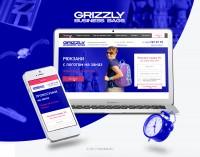 Сайт рекламных материалов - промо сумки