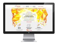 Дизайн Landing Page (Лендинг) для семинара