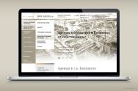 Разработка сайта на 1С Битрикс «bhpf-arenda.ru»