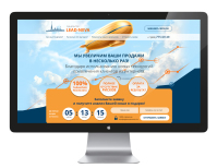 Дизайн Landing Page (Лендинг) для лид-агентства