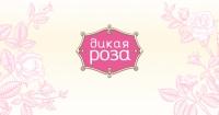 Логотип «Дикая роза» (косметика)
