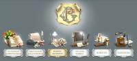 Иконки для сайта ПГ недвижемость