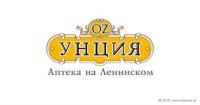 Логотип «Унция» аптека