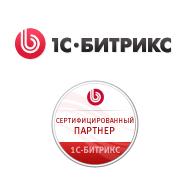 Сертифицированный партнер компании «1С-Битрикс»