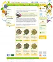 Интернет-магазин чая и аксессуаров – разработка сайта «под ключ»