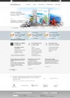 Kaoma.ru - сайт с каталогом работ (портфолио)