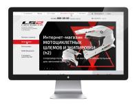 Дизайн интернет-магазина  мотоциклетных шлемов  и экипировки «LS2 helmets»