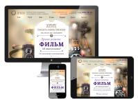 Адаптивный дизайн Landing Page (Лендинг) для видео-студии