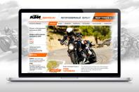 Разработка сайта на 1С Битрикс «KTM -service»