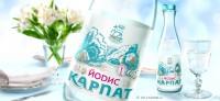 Дизайн этикетки и формы бутылки для минеральной воды «Йодис Карпат»