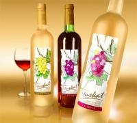 Этикетка  для вина «Мускаты»