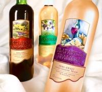 Этикетка для вина Болгарская линейка