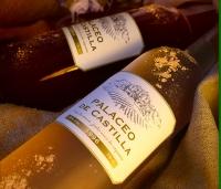 """Этикетка  для вина """"Palaceo de Castilla"""""""